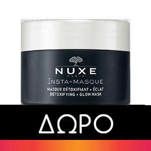 Nuxe Sun After-Sun Hair & Body Shampoo 200 ml