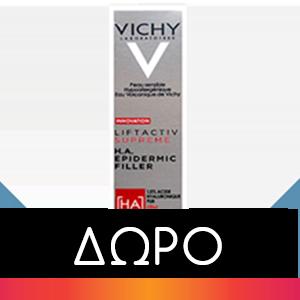 Vichy Set Capital Soleil Αντηλιακή Κρέμα Προσώπου για Ματ αποτέλεσμα για Μικτές-Λιπαρές Επιδερμίδες SPF50 50ml + Δώρο Eau Thermale Ιαματικό Ηφαιστειακό Νερό 50ml