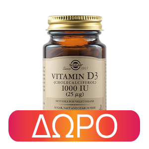 Solgar Ester-C Plus Vitamin C 1000mg 30 ταμπλέτες & Vitamin D3 2200iu, Promo Pack  50 κάψουλες