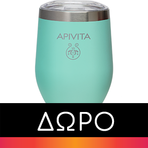 Apivita Bee Sun Safe Anti-Spot & Anti-age Defence Tinted Face Cream SPF50 50ml