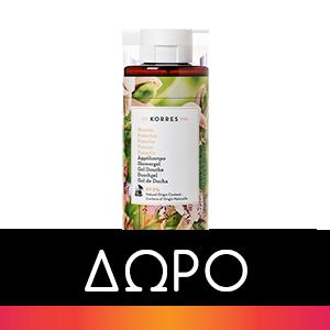 Korres Coconut & Almond Kids Sensitive Sunscreen SPF50 Παιδικό Αντηλιακό Καρύδα & Αμύγδαλο με Υψηλή Προστασία 250ml