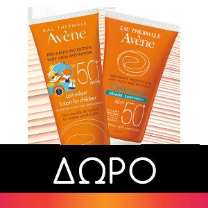 Avene Hydrance UV Legere Emulsion Hydratante SPF 30 40 ml