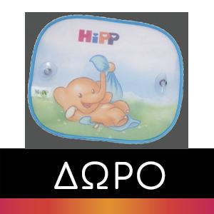 Hipp 2 Bio Combiotic 600 gr