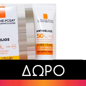 La Roche Posay Anthelios Eνυδατικό Αντηλιακό Γαλάκτωμα SPF30 Eco-Conscious Tube 250 ml