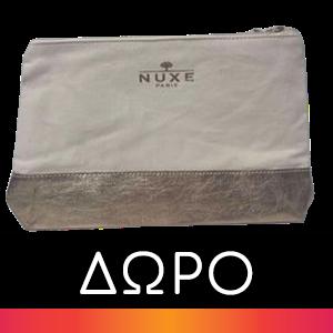 Nuxe Nuxuriance Ultra Crème Riche, Κρέμα Ημέρας Ολικής Αντιγήρανσης Πλούσιας Υφής για Ξηρές-Πολύ Ξηρές 50ml