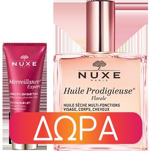 Nuxe Merveillance Expert Yeux, Αντιγηραντική Κρέμα για τις Ορατές Ρυτίδες των Ματιών 15ml