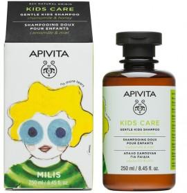 Apivita Kids Σαμπουάν χαμομήλι & μέλι Milis 250 ml