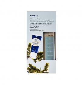 Korres Τσάϊ του Ολύμπου Αφρώδης Κρέμα καθαρισμού 200 ml & Hydra-Biome Face Mask 20 ml