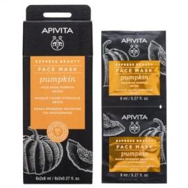 Apivita Express Beauty, Μάσκα Προσώπου με Κολοκύθα για Αποτοξίνωση 2x8ml/0.27 fl. oz.