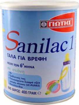 Γιώτης Γάλα σε Σκόνη Sanilac 1 0m+ 400gr