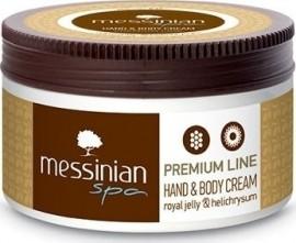 Messinian Spa Premium Line Κρέμα Σώματος & Χεριών Βασιλικός Πολτός 250mlmenu 7 4,7 7
