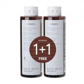 Korres Γλυκύρριζα & Τσουκνίδα Σαμπουάν για λιπαρά μαλλιά 250 ml 1+1 Δώρο