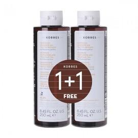 Korres Ηλίανθος & Τσάι του βουνού Σαμπουάν για βαμμένα μαλλιά 250 ml 1+1 Δώρο
