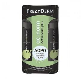 Frezyderm Promo AC-Norm Active Foam Plus, Ενεργός Αφρός Καθαρισμού για την Ακμή 150ml +ΔΩΡΟ 80ml