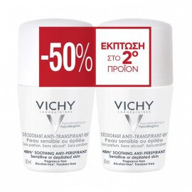 Vichy Promo Deodorant Stress Resist 48h Roll-On Ευαίσθ/Αποτριχωμένες 2x50ml