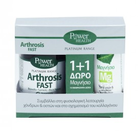 Power Health Classics Platinum Arthrosis Fast 20caps & ΔΩΡΟ Μαγνήσιο 10 Αναβράζοντα