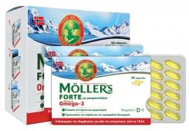 Moller's Forte Μουρουνέλαιο Μίγμα Ιχθυελαίου & Μουρουνέλαιου Πλούσιο σε Ω3 Λιπαρά Οξέα 150caps