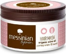 Messinian Spa Μάσκα Μαλλιών Με Ρόδι & Δαφνέλαιο 250ml