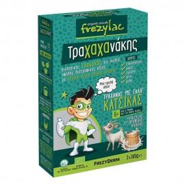 Frezylac Τραχαχανάκης Τραχανάς με Γάλα Κατσίκας 6m+ 2x165gr