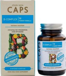 John Noa Caps B-Complex Powder Formula 30 κάψουλες