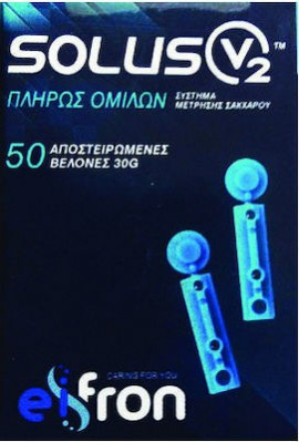 Frondis Solus V2 Sterilance Βελόνες Μέτρησης Γλυκόζης 50τμχ