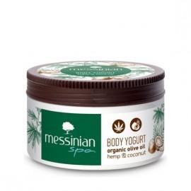 Messinian Spa Body Yogurt Hemp & Coconut 250ml