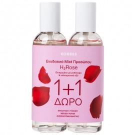 Korres H2Rose Hydrating Face Mist 100 ml 1+1 Δώρο