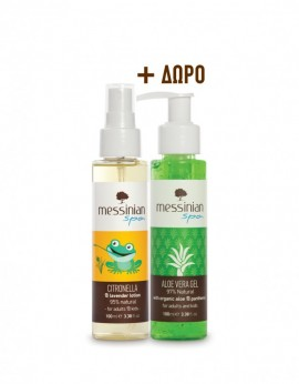 Messinian Spa Promo Citronella & Lavender Lotion 100ml Adults & Kids & ΔΩΡΟ Aloe Vera Gel 100ml