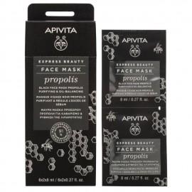 Apivita Express Beauty Black Face Mask Propolis 2x8ml
