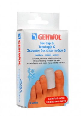 Gehwol Toe Cap G Medium Σκουφάκι Δακτύλων Ποδιού G 2τμχ