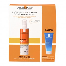 La Roche Posay Anthelios Spray SPF50+ Ultra Light 200 ml & Δώρο Lipikar Gel Lavant 100 ml