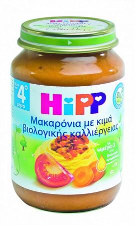 Hipp Μακαρόνια με Κιμά 190 gr