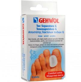 Gehwol Toe Separators G Large Αποστάτης Δακτύλων Ποδιών G 3τμχ