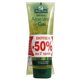 Optima Organic Aloe Vera Gel 99.9% 2 x 100 ml