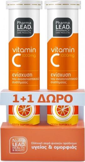 Pharmalead Vitamin C 1000mg 20 Αναβράζοντα Δισκία 1+1 Δώρο