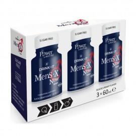 Power Health Drink it Mens X Now shot blackcurrant flavor 3 x 60 ml