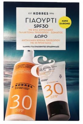 Korres Set Promo Body Emulsion SPF30 150ml και Δώρο Sunscreen Face Cream SPF30 50ml