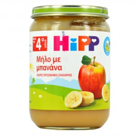 Hipp Φρουτόκρεμα Μήλο & Μπανάνα 190 gr
