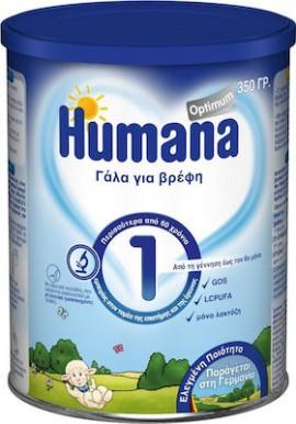 HUMANA 1 OPTIMUM MILK 350GR