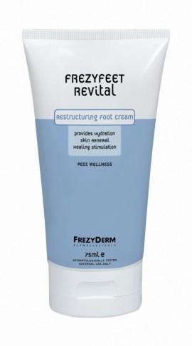 Frezyderm Frezyfeet Revital Cream, Θρεπτική Αναπλαστική Κρέμα Ποδιών 75ml