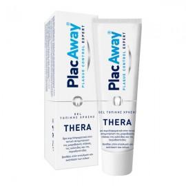 Plac Away Thera Plus Gel Τοπικής Χρήσης 35g