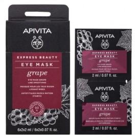 Apivita Express Beauty Αντιρυτιδική Μάσκα Ματιών Με Σταφύλι 2X2ml