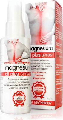 Bioplus Magnesium Oil Spray Plus 100ml