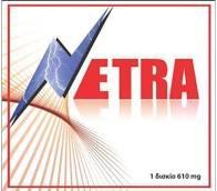 NETRA TABL 610MG 1 ΔΙΣΚΙΟ