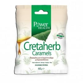 Power Health Cretaherb Caramels Καραμέλες για το Λαιμό & το Βήχα με Κρητικά Βότανα 60gr