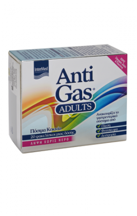Intermed Anti Gas Adults Sticks, Διαλυόμενα Κοκκία για την Ανακούφιση των Κολικών/Δυσφορίας 20τμχ