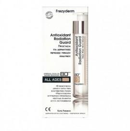 Frezyderm Antioxidant Radiation Guard SPF80 Αντιοξειδωτική-Αντηλιακή Κρέμα Προσώπου 50ml