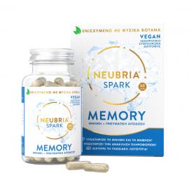 Neubria Spark Memory Supplement 60 κάψουλες