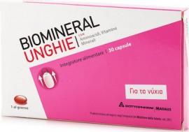Meda Biomineral Unghie Συμπλήρωμα Διατροφής για τα Νύχια 30 Caps. Πλήρες συμπλήρωμα διατροφής για γερά και καλλίγραμμα νύχια.