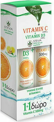 Power Of Nature Vitamin C100mg+ Vitamin D3 1000iu 24caps & Vitamin c 500mg 20 caps Δώρο